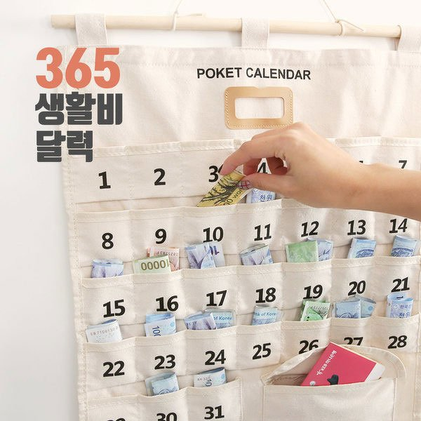 This Korean Pocketed Calendar Can Help You Save At Least RM3,000 a Year - WORLD OF BUZZ
