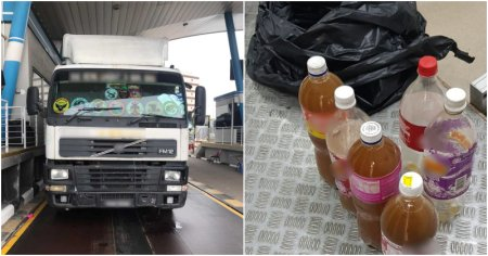 Two Malaysians Caught Trying To Smuggle Kratom Liquid Disguised As Tea Into Singapore - WORLD OF BUZZ 4