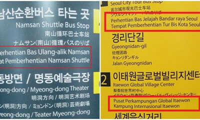 BM Is Now Used On Signboards In Korea, Might Just Become The Next Big International Language! - WORLD OF BUZZ 5