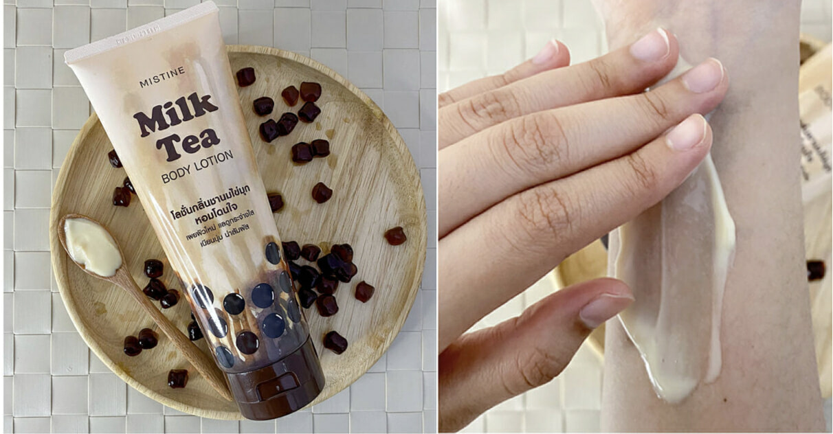 Boba Milk Tea Lotion Is A Thing And We Don't Know How To React - WORLD OF BUZZ 4