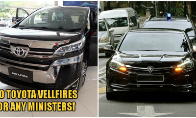 Govt Gostan On Buying Toyota Vellfires, Proton Perdana To Remain As Official Govt Car - WORLD OF BUZZ 2