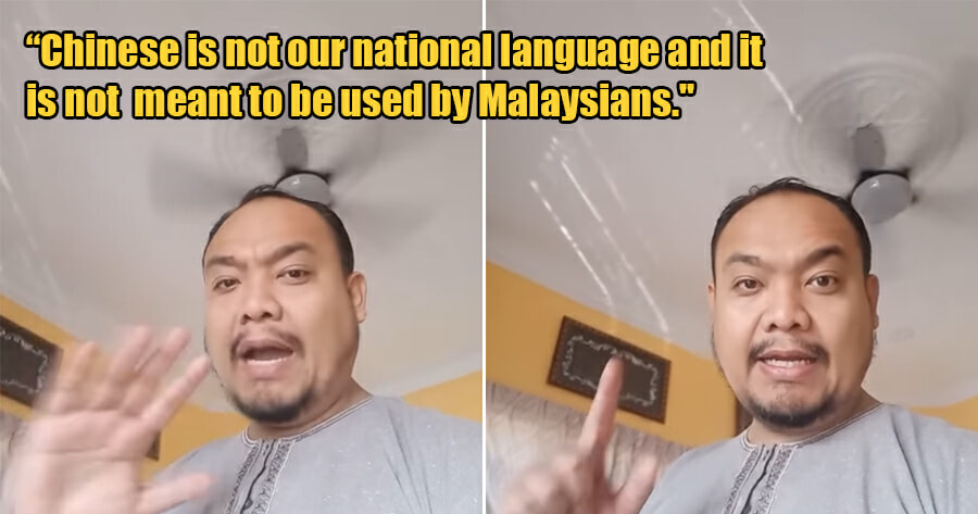 Video: M'sian Ustaz Wants Govt to Ban ALL Mandarin Words As It's Not The National Language - WORLD OF BUZZ 1