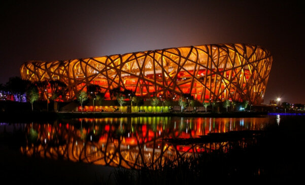 Win a Trip For 2 to Rio, London or Beijing to visit the Iconic Olympic Stadiums From the Past! Here's How - WORLD OF BUZZ 1