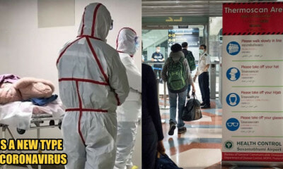 Wuhan Viral Outbreak: First Reported Death & 7 In Critical Condition - WORLD OF BUZZ 5