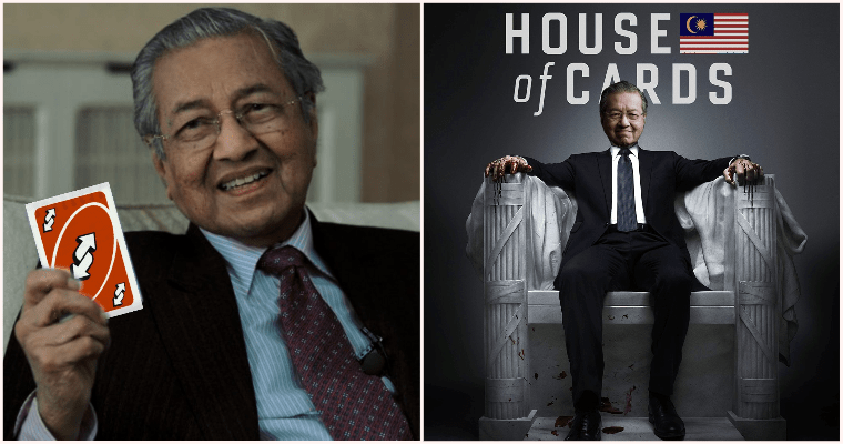 10 Memes That Perfectly Reflect How Malaysians Feel During This Coalition - WORLD OF BUZZ