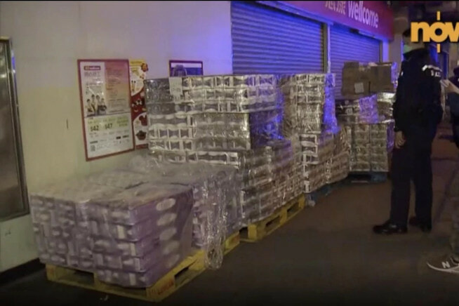 Armed Robbers Steal 600 Toilet Rolls Worth Over RM500 Amidst Coronavirus Panic - WORLD OF BUZZ 2