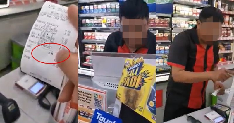 Convenient Store Worker Caught Red Handed For Trying To Steal A Customer's Money By Cheating Him On His Final Bill - WORLD OF BUZZ 2