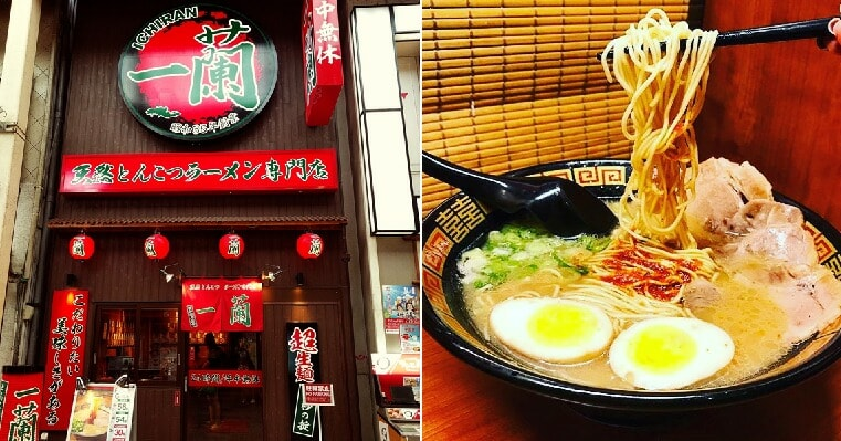 Famous Japan Ichiran Ramen Is Opening First KL Pop-Up Store For 10 Days in March 2020! - WORLD OF BUZZ 3