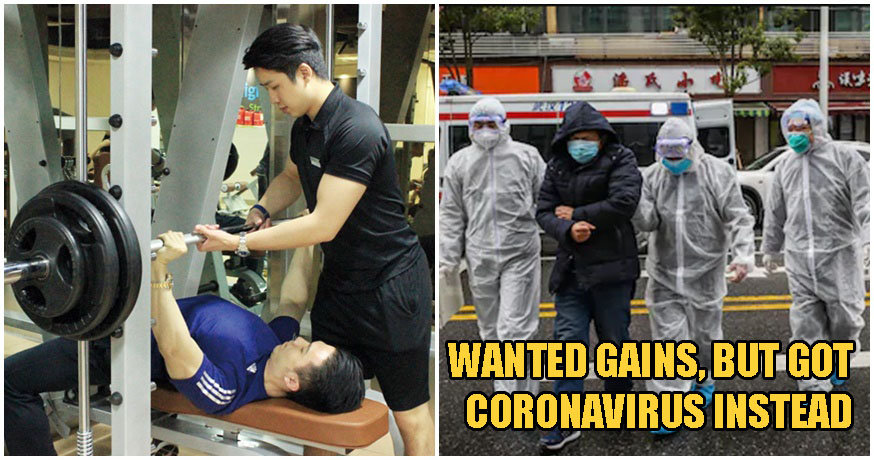 Five People Became Infected With Coronavirus, Source Traced Back To A Gym They All Visited - WORLD OF BUZZ
