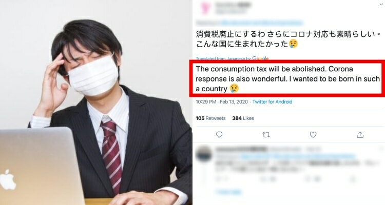 Japanese Netizens Envy Malaysian Government's Efficiency in Handling Covid-19 - WORLD OF BUZZ 7
