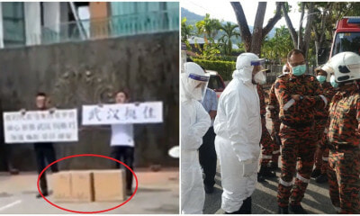 M'sian Authorities Mistake N95 Mask Donations For Bombs, Detonate Them At Chinese Consulate - WORLD OF BUZZ 2