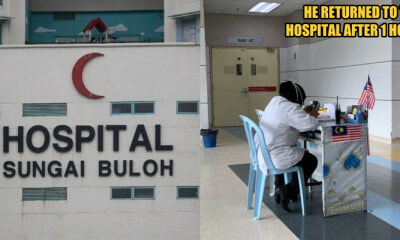 M'sian Who Came Back from Wuhan Suspected with Coronavirus Left Sungai Buloh Hospital Unnoticed - WORLD OF BUZZ 1