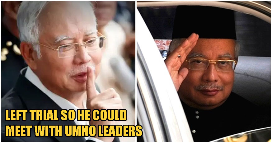 Najib Summoned To Royal Palace To Meet Agong After Meeting At UMNO HQ, SRC Trial Postponed - WORLD OF BUZZ 3