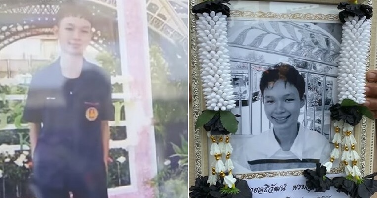 Real-Life Hero: Brave 18yo Student Died to Save 8 Lives By Trying to Block Thai Mass Shooter - WORLD OF BUZZ 4