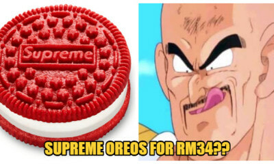 Supreme Is Collaborating with Oreos For The Ultimate Branded Cookie & Prices Start At RM34! - WORLD OF BUZZ 1