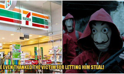 Teenager Robs 7-11 Store, Said He Wanted To Mimic Scenes From His Favorite Movies - WORLD OF BUZZ