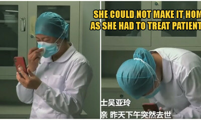 Video: Wuhan Nurse Breaks Down Learning Her Mother Had Died, But Gets Back To Work Immediately After - WORLD OF BUZZ