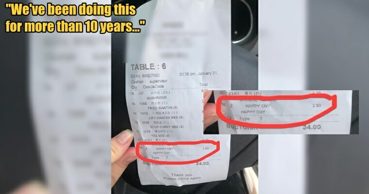 "Woman Shares How a Restaurant in KL Billed Her a ""Happy CNY"" - WORLD OF BUZZ 1"