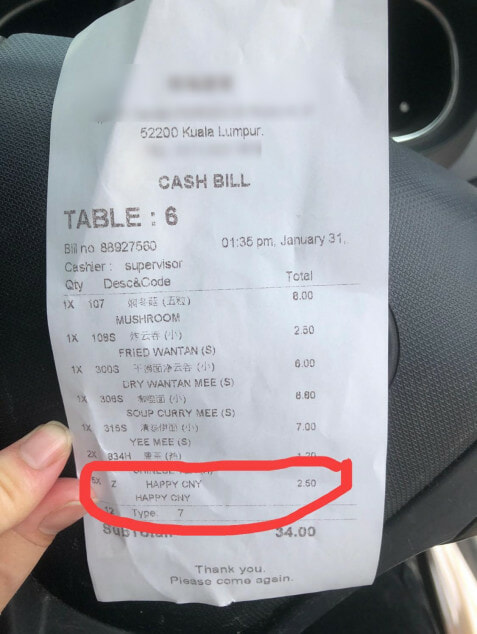 "Woman Shares How a Restaurant in KL Billed Her a ""Happy CNY"" - WORLD OF BUZZ"