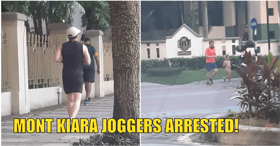 11 Mont Kiara Joggers Arrested For Ignoring The MCO - WORLD OF BUZZ 4