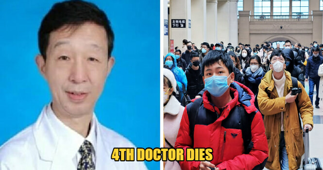 4th Wuhan Doctor To Help Covid-19 Whistleblower Dies At The Age Of 66 After Being Rehired From Retirement - WORLD OF BUZZ