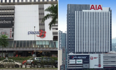 AIA in Plaza 33 Confirms That One of Their Agents Has Tested Positive For Covid-19, Office Remains Open - WORLD OF BUZZ 1
