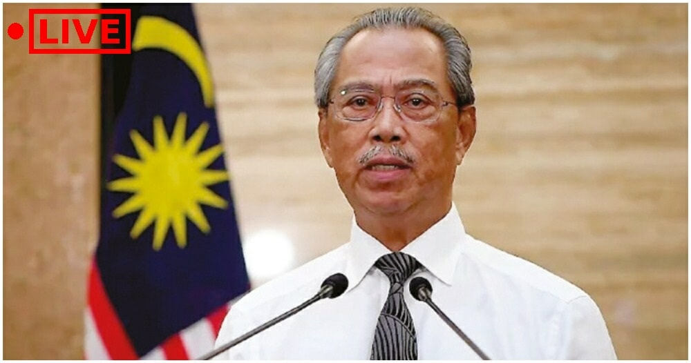LIVE NOW: PM Muhyiddin's Special Message on Covid-19 - WORLD OF BUZZ 1