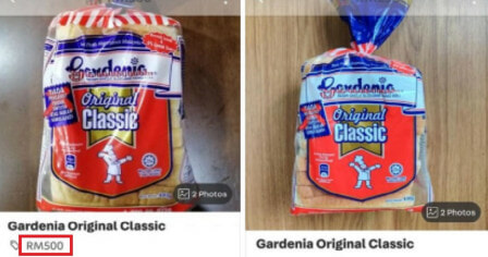 Malaysians Are Actually Selling Gardenia Breads Online For RM500 - WORLD OF BUZZ