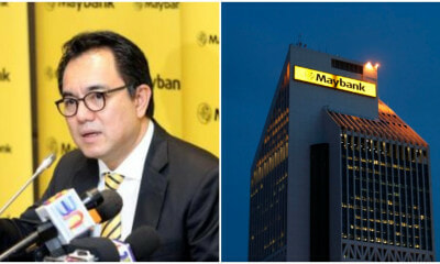 Maybank Will be Offering Financial Relief To Customers Who Are Affected By Covid-19 - WORLD OF BUZZ 2