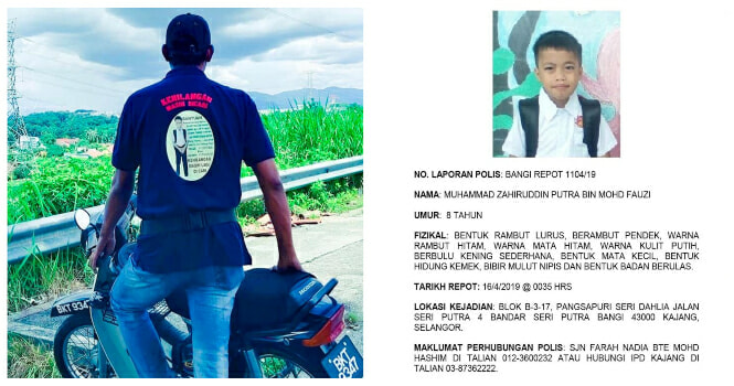 M'sian Man Puts Missing Son Of 10 Months' Picture On His T-shirt In The Hopes To Find Him Again - WORLD OF BUZZ 1