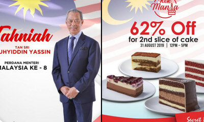 It Looks Like Muhyiddin Used Secret Recipe's Promo Template As His Poster - WORLD OF BUZZ