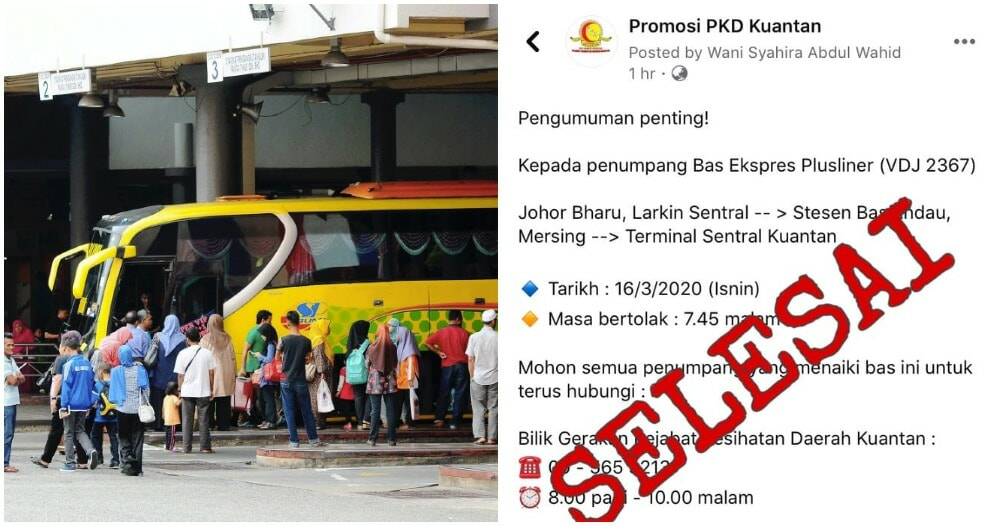 Update: All The Passengers Who Travelled With The Infected Patient Have Contacted The Kuantan Health Department - WORLD OF BUZZ