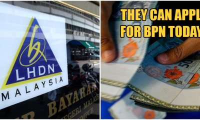 Bankrupt or Blacklisted Individuals Eligible for BPN Can Apply For Financial Aid TODAY - WORLD OF BUZZ 2