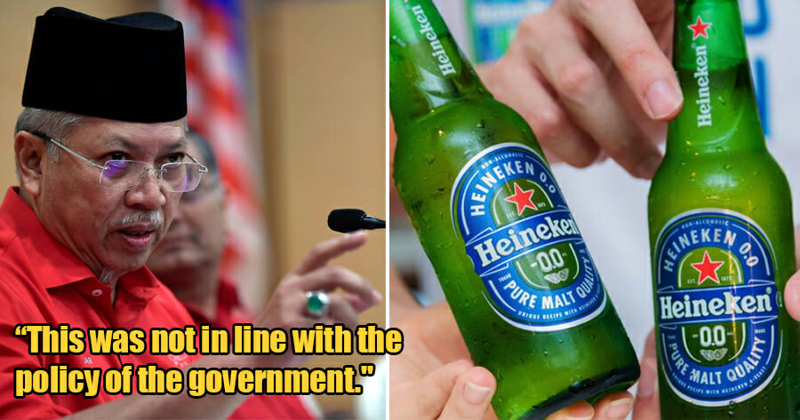 Govt Revokes Heineken's Approval To Operate During MCO After PAS, Umno & Bersatu Make Noise - WORLD OF BUZZ