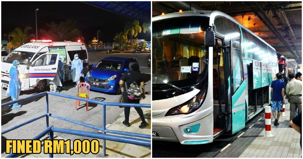M'sian Siblings Break 14-Day Quarantine By Taking Bus To Seremban To Visit Mother, Fined RM1,000 Each - WORLD OF BUZZ 1
