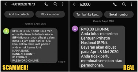 M'sians Beware: Scammers Are Posing as LHDNM To Get Your Personal Banking Information - WORLD OF BUZZ 2