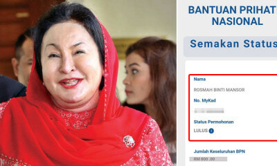 Rosmah Is Eligible To Receive Rm800 As Financial Aid From Govt According To Bpn Website - World Of Buzz 2