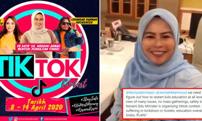 Our Higher Education Minister Under Fire For Organising a TikTok Contest Amidst National Crisis - WORLD OF BUZZ