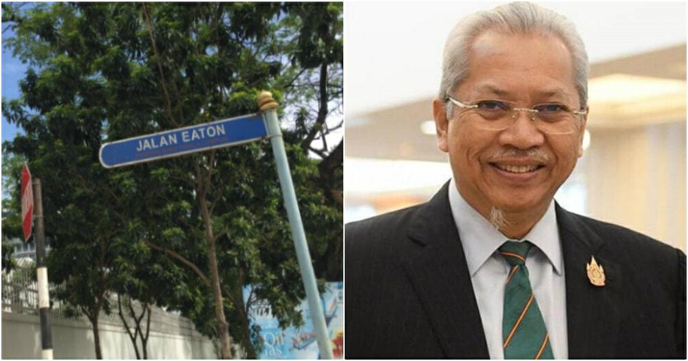 Ft Image Jalan Eaton To Tun Rahah