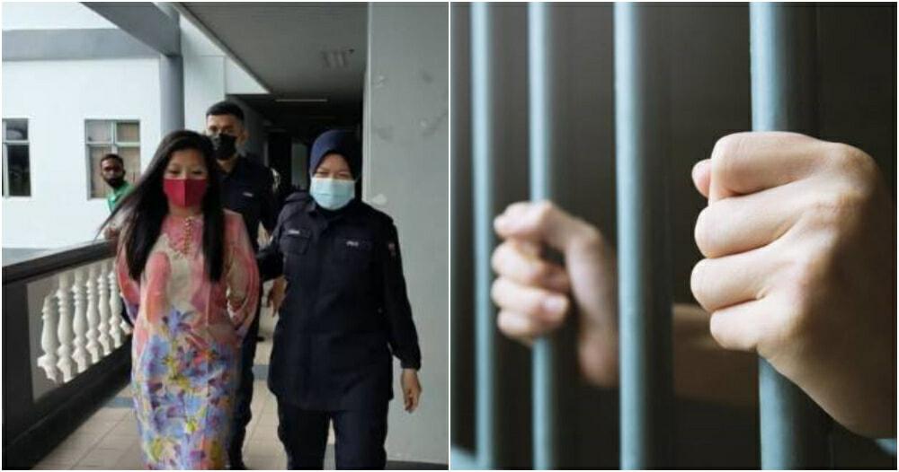 House Wife Jailed