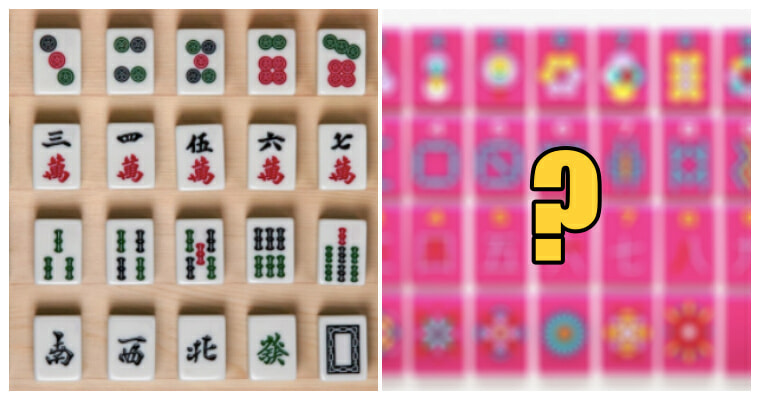 Mahjong Cover