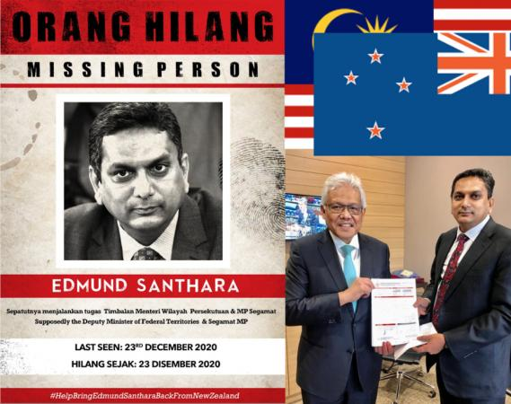 'Missing' FT Dep Minister Allegedly Been in New Zealand Since Dec 2020, MP Demands Answers