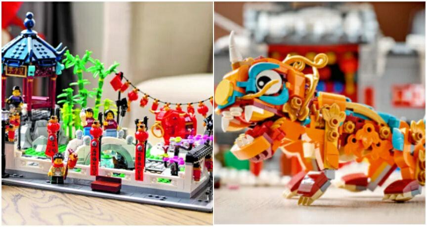 Lego Ft 2