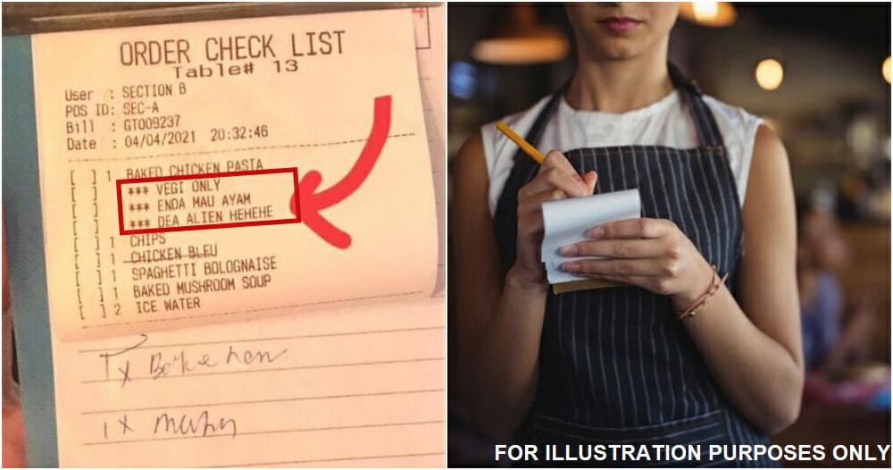 Waitress Ft 2