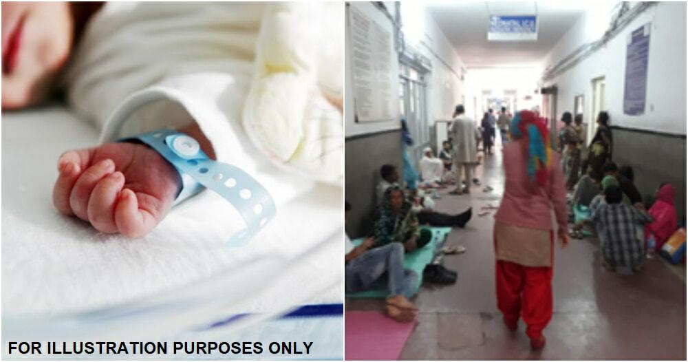 Hospital India Ft