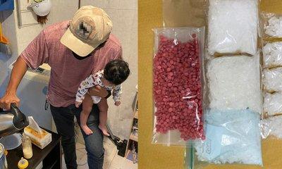 Officer Making Milk For Baby Found During Drug Raid