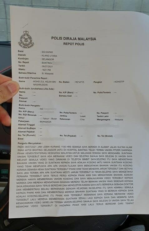 Simon Police Report 1
