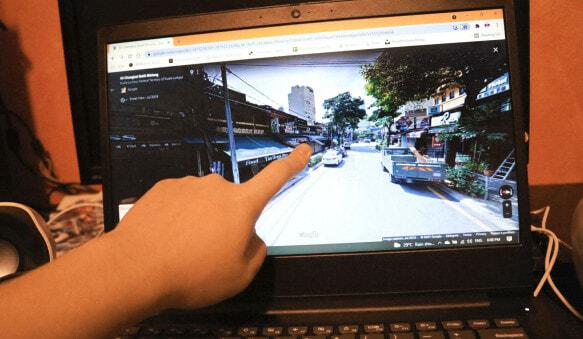 Auchentoshan Google Street Laptop