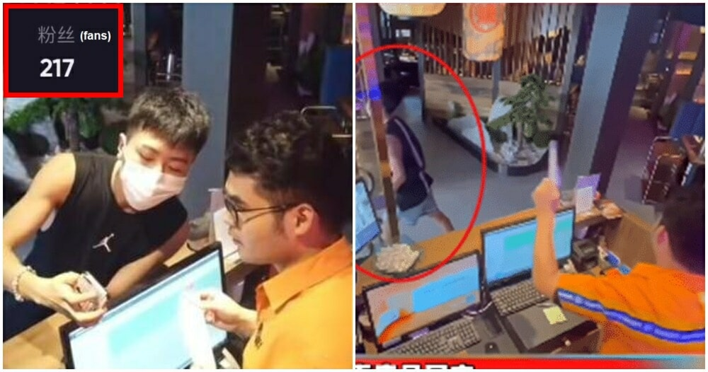 Man Tries To Pay For Bill With Exposure Then Runs Away 1
