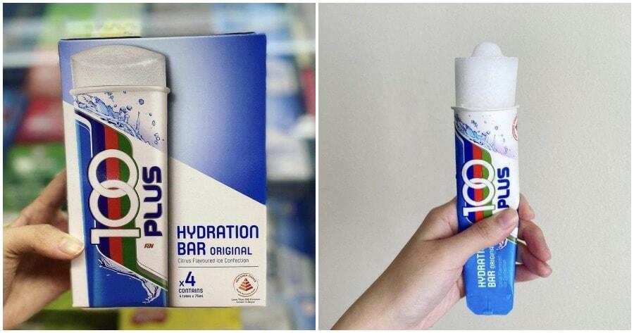 100Plus Hydration Bar 3